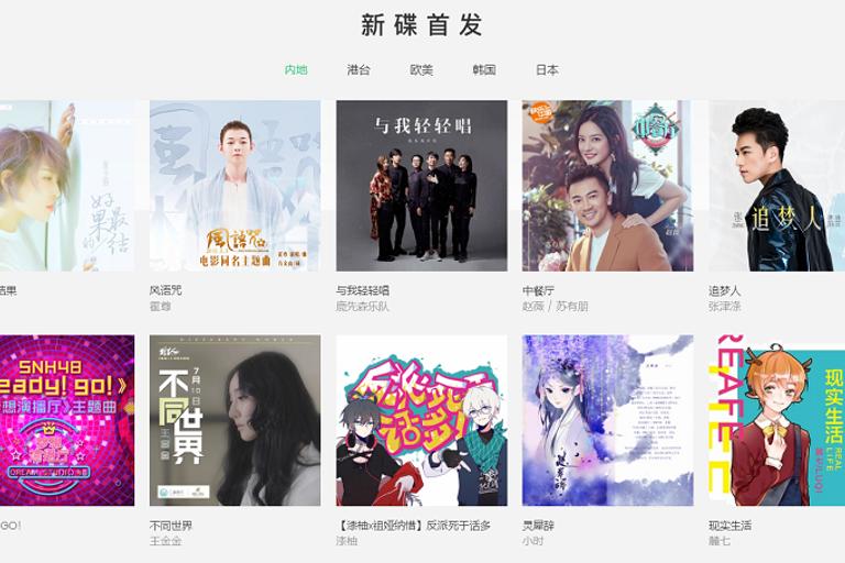 nadakita-top-app-asia-1-1