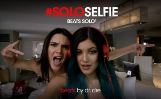 Kendall & Kylie Jenner in Beats #SoloSelfie Campaign